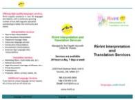 rivint_brochure_thumbnail